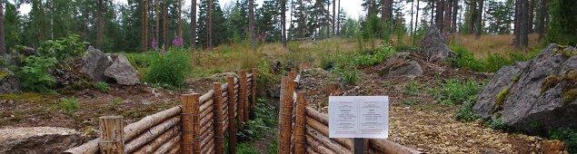 <!--:ru-->2012 — Велопоход — Финляндия: Imatra — Helsinki<!--:-->
